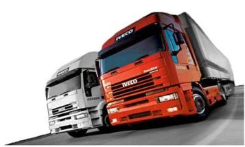 Интересное о перевозке грузов