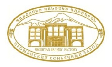 Proshyan brendy factory