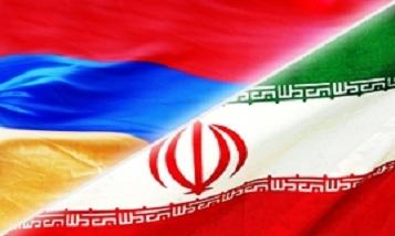 Армения и Иран совместно используют таможню Мегри-Нордуз