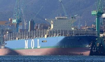 The world's biggest vessel
