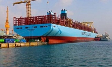 Maersk Line has accepted the biggest new vessel in the world