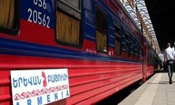 Южно-Кавказская желдорога вложит в инфраструктуру железных дорог Армении $5,4 млн