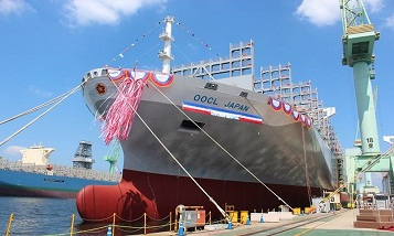 The vessel OOCL JAPAN has entered the Guinness Book of World Records
