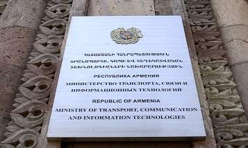 On the implementation process of the Concession Agreement of Southern Railway of Armenia