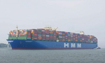 World's largest containership in Rotterdam