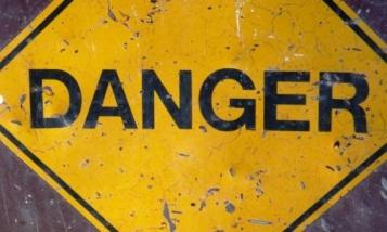 Класс опасности